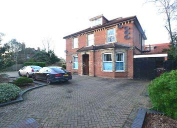 Thumbnail Studio to rent in Addington Road, Reading, Berkshire