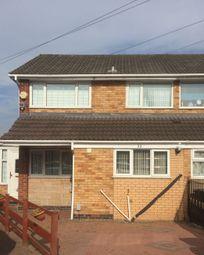 Thumbnail 3 bedroom semi-detached house for sale in Woodridge, Aston, Birmingham