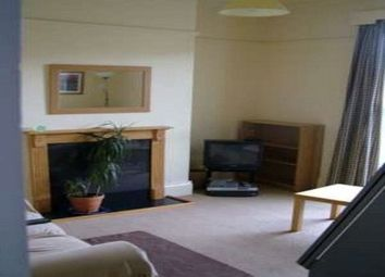 Thumbnail 5 bedroom end terrace house to rent in 10 Syringa Street, Huddersfield