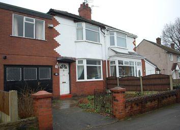 Thumbnail 3 bedroom semi-detached house for sale in Ney Street, Ashton-Under-Lyne