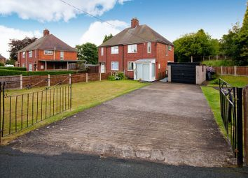 Thumbnail 2 bed semi-detached house to rent in 6 Attwood Terrace, Telford