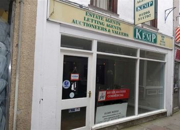 Thumbnail Retail premises to let in Dolphin Lane, Boston, Lincs