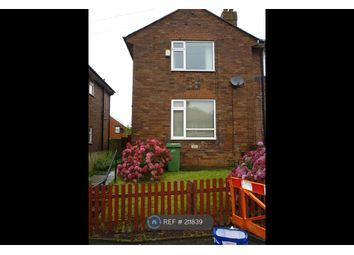 Thumbnail 2 bed end terrace house to rent in Thackeray Road, Oldham