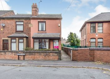 Thumbnail 2 bed end terrace house for sale in Milton Road, Mexborough