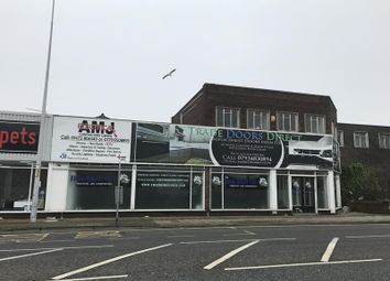 Thumbnail Light industrial to let in 226A Victoria Street, Grimsby, North East Lincolnshire