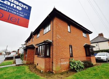 Thumbnail 1 bed flat to rent in Kingsley Court, Nunnery Avenue, Rothwell, Kettering