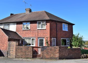 Thumbnail 3 bed semi-detached house for sale in George Street, Gun Hill, Coventry