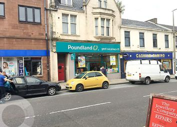Thumbnail Retail premises to let in Main Street, Wishaw