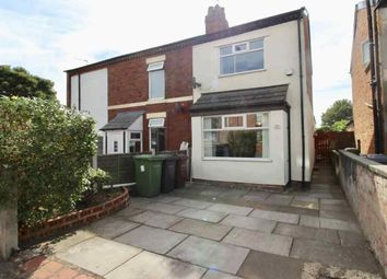 Thumbnail 2 bed end terrace house to rent in Canning Road, Southport