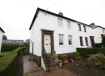 Thumbnail 2 bed semi-detached house for sale in School Road, Cumwhinton, Carlisle, Cumbria