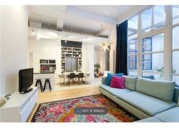 Thumbnail Room to rent in Birchfield Street, London