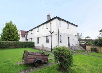 Thumbnail 2 bed flat for sale in Hillhead Road, Kirkintilloch, Glasgow, East Dunbartonshire