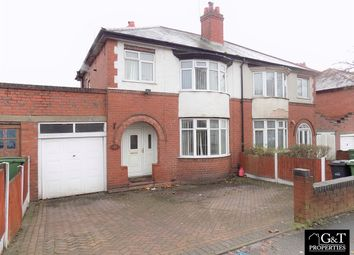 Thumbnail 3 bedroom semi-detached house for sale in Buffery Road, Dudley, Dudley