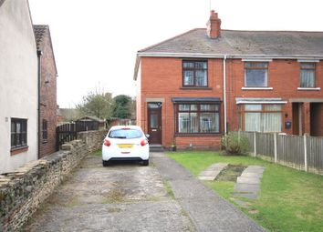 Thumbnail 2 bed end terrace house for sale in Finkle Street, Bentley, Doncaster