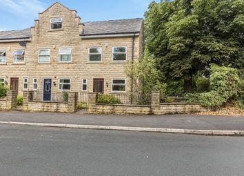5 bed end terrace house for sale in Church Road, Bamber Bridge, Preston, Lancashire PR5