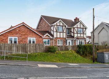 Thumbnail 4 bed detached house for sale in Woodfield Terrace, Woodfieldside, Blackwood