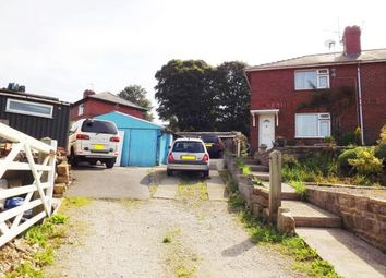 Thumbnail 2 bed semi-detached house for sale in Scargill Road, Harrogate, North Yorkshire