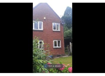 Thumbnail 2 bed end terrace house to rent in Barmouth Close, Warrington