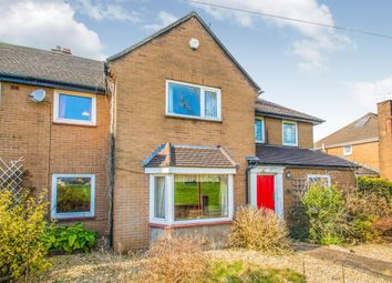 Thumbnail 4 bedroom semi-detached house for sale in Mount Pleasant Avenue, Llanrumney, Cardiff
