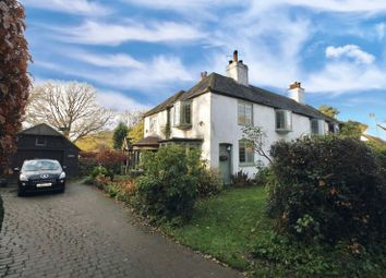 Thumbnail 3 bed terraced house for sale in Withybed Corner, Walton On The Hill, Tadworth