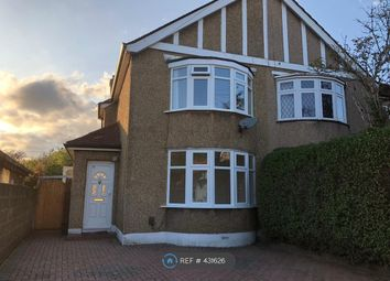 Thumbnail 2 bed semi-detached house to rent in Grasmere Gardens, Harrow