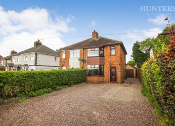 Thumbnail 3 bedroom semi-detached house for sale in Cellarhead Road, Werrington