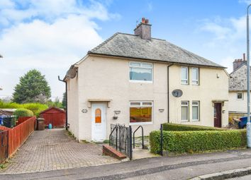 Thumbnail 2 bed semi-detached house for sale in Bruce Crescent, Kilmarnock