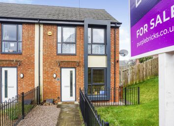 2 bed semi-detached house for sale in Highbury Walk, Bulwell, Nottingham NG6