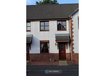 Thumbnail 2 bedroom terraced house to rent in Riglands Gate, Renfrew