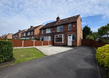 Thumbnail 5 bed semi-detached house for sale in Littleover Lane, Littleover, Derby
