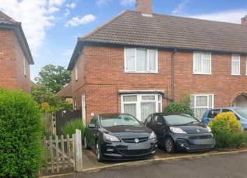 Thumbnail 2 bedroom end terrace house for sale in Winchcombe Road, Carshalton, Surrey