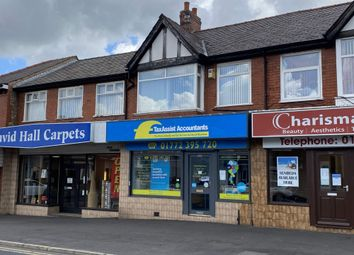 Thumbnail Commercial property for sale in 344 Blackpool Road, Preston