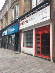 Thumbnail Retail premises to let in 17 Kilmarnock Road, Shawlands, Glasgow