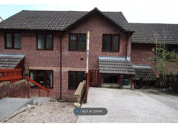 Thumbnail 3 bedroom terraced house to rent in Ffynnon Wen, Swansea