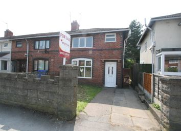 Thumbnail 3 bed end terrace house for sale in Alexandra Road, Walsall