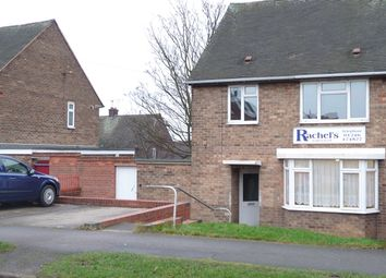 Thumbnail Retail premises for sale in Hillman Drive, Inkersall