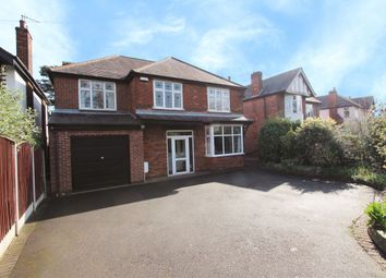 Thumbnail 5 bed detached house for sale in Nottingham Road, Nuthall, Nottingham