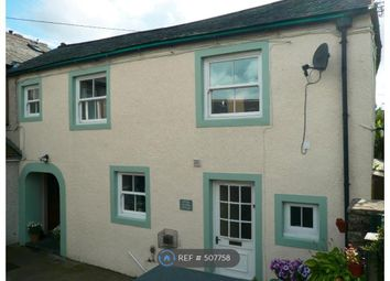 Thumbnail 2 bedroom semi-detached house to rent in Ireby, Ireby