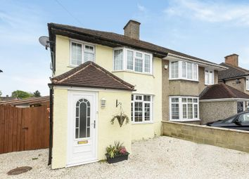 Thumbnail 4 bedroom semi-detached house for sale in Dodgson Road, Oxford OX4,