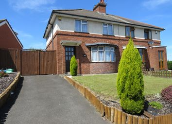 2 bed semi-detached house for sale in New Birmingham Road, Dudley DY2