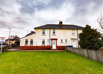Thumbnail 3 bed semi-detached house for sale in Small Crescent, Blantyre