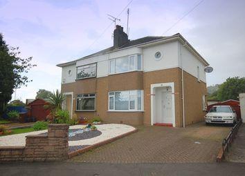 Thumbnail 3 bedroom semi-detached house for sale in Kirk Crescent, Old Kilpatrick, West Dunbartonshire