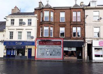 Thumbnail Retail premises to let in 7 High Street, Lanark