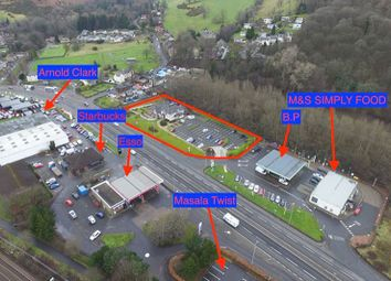 Thumbnail Commercial property for sale in The Stonefield, Dumbarton Road, Dumbarton G822Tn