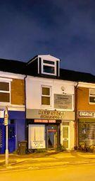 Thumbnail Retail premises to let in Raddlebarn Road, Birmingham