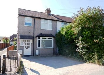 Thumbnail 2 bed maisonette for sale in Ruxley Close, West Ewell