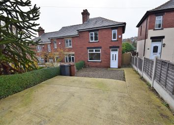 Thumbnail 2 bed end terrace house for sale in Springfield Gardens, Pudsey