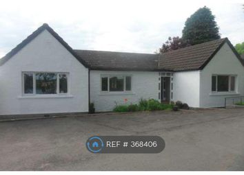 Thumbnail 4 bed bungalow to rent in Carlingwark Street, Castle Douglas