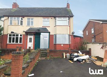 Thumbnail 2 bedroom end terrace house for sale in 64 Hill Top, West Bromwich