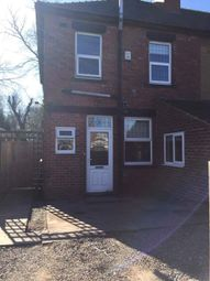 Thumbnail 2 bed end terrace house to rent in Love Lane, Pontefract